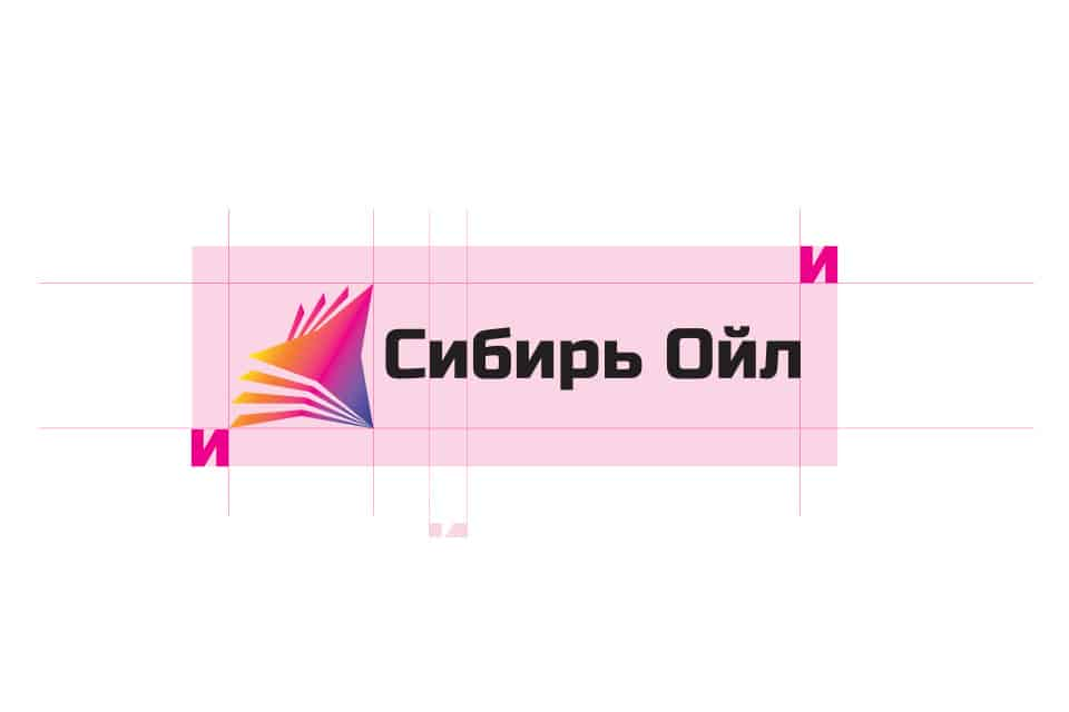 sibiloil-01